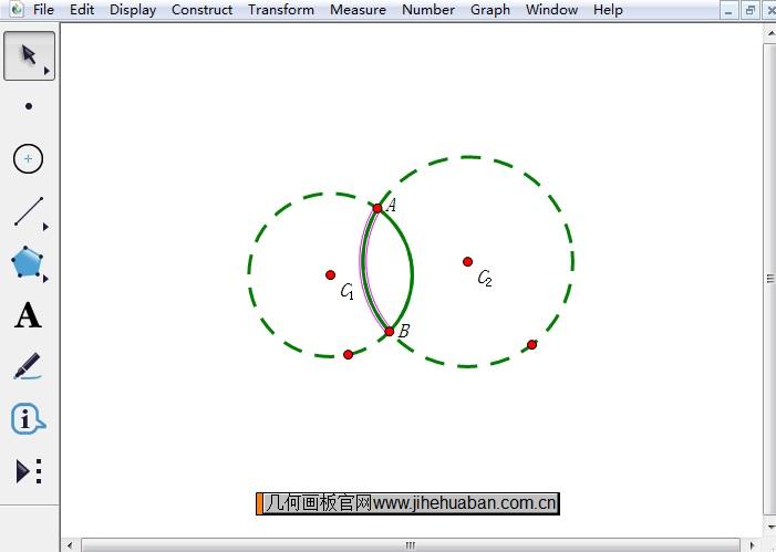 构造圆上的弧