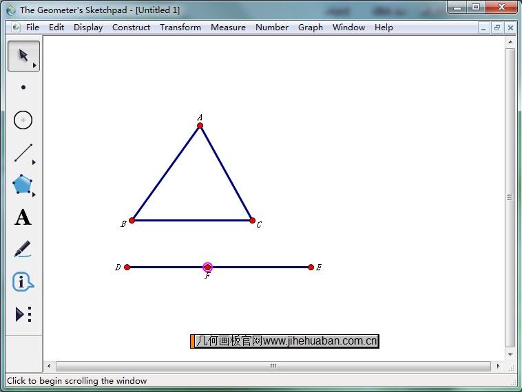 画几何图形