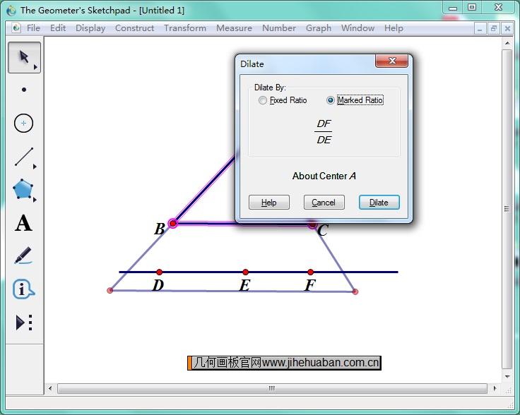 構造相似三角形