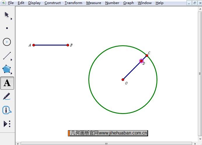 画出圆的半径