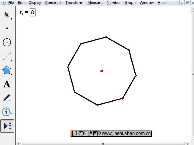 角形 正八 円周率が3.05より大きいことのいろいろな証明