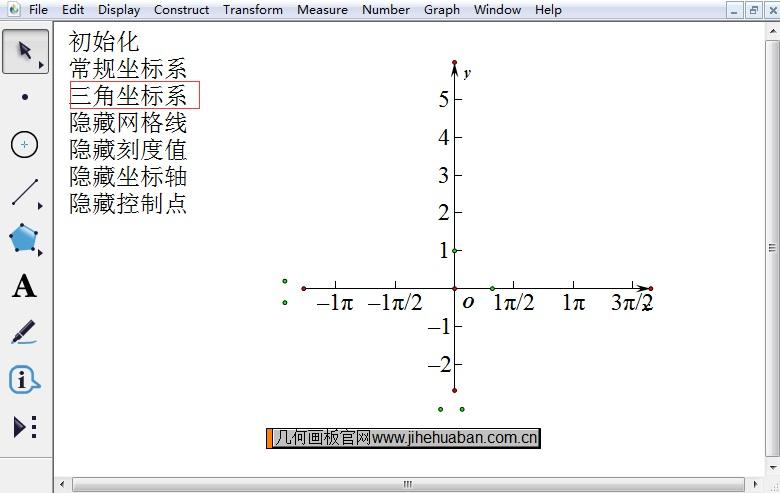 三角坐标系