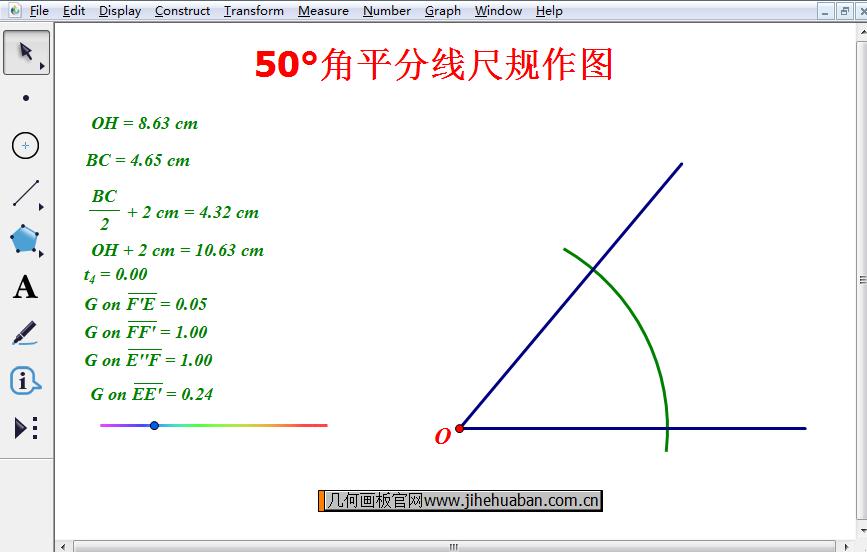 尺规作图构造圆
