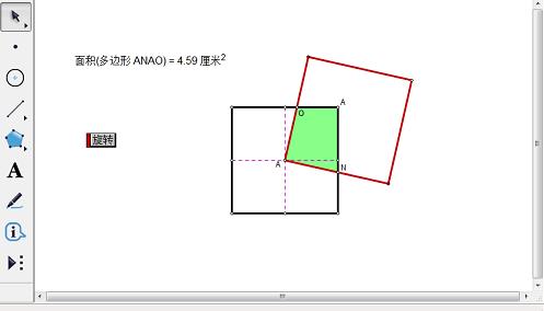 几何画板图形重叠