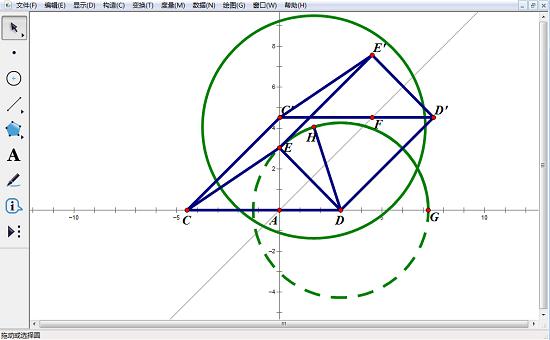 几何画板画圆