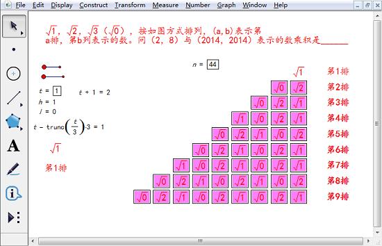 数列迭代课件