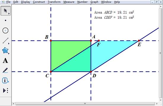 同底等高平行四边形面积相等