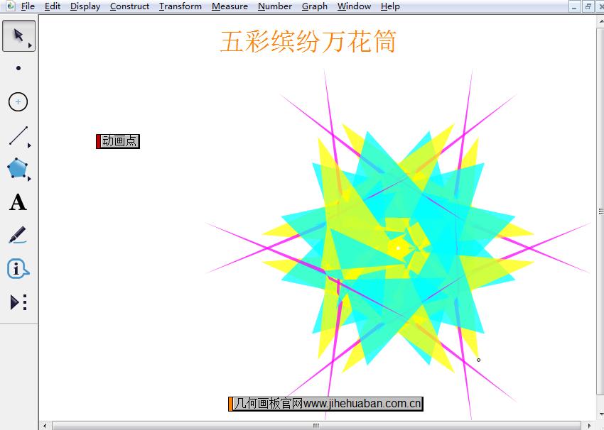 勾股定理课件_专家级课件-几何画板网站
