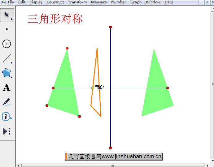 三角形的对称性