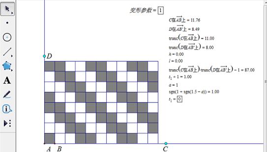 改变正方形平铺宽度
