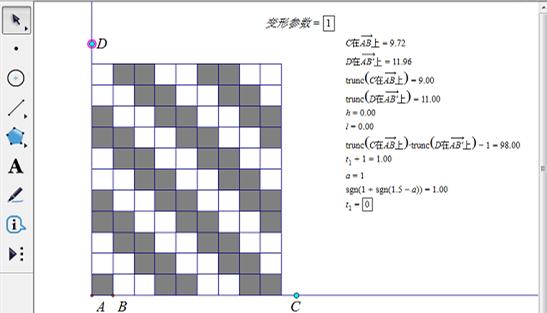 改变正方形平铺高度