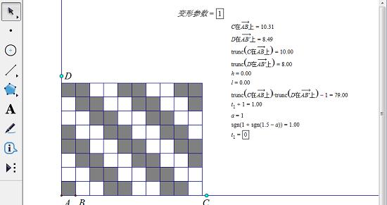 正方形平铺变化课件