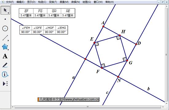 四边形的中点四边形
