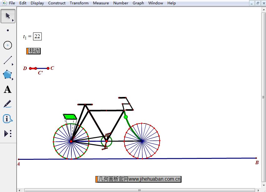 滚动的自行车