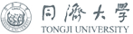 同濟大學(xue)