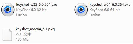 下载KeyShot 6安装程序