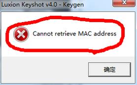无法获取MAC地址