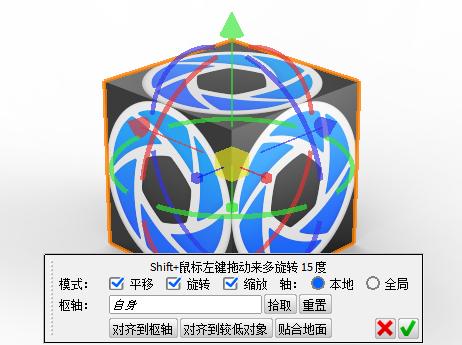 KeyShot移动模型和部件的技巧  KeyShot如何移动模型和部件