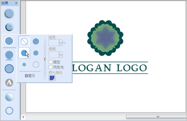 个人logo设计2