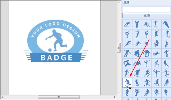 设计logo的软件1