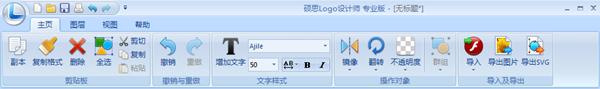 硕思logo设计软件1