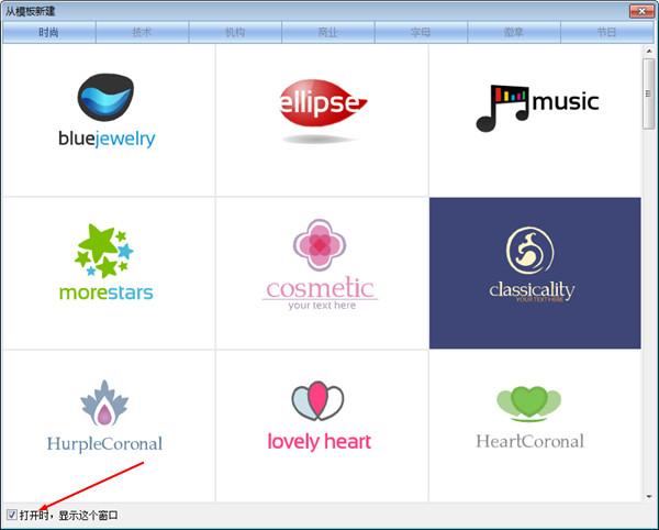 网站logo设计用什么软件好