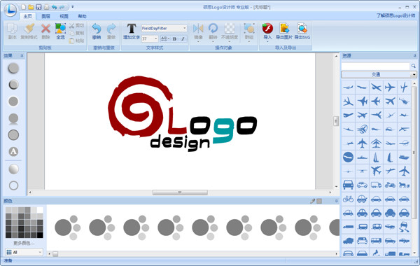 简单logo设计1