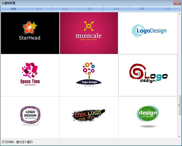 简单logo设计2