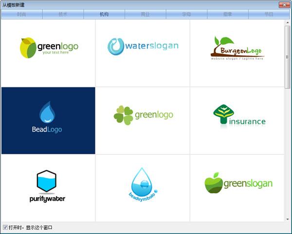 网站logo设计素材哪里找一