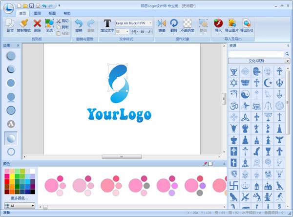 网站logo设计素材哪里找二
