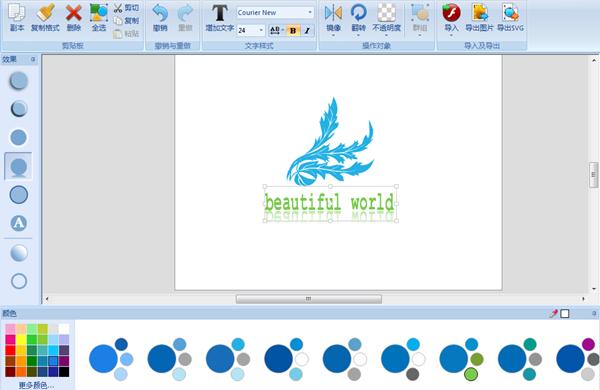 一款您值得拥有的出色软件—logo设计软件