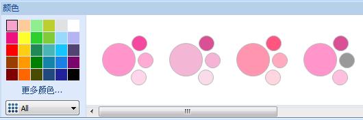 Logo设计教程中的一些简单理论2