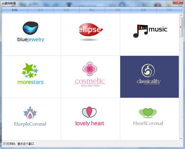 新手在logo设计教程的学习中应当具备哪些能力