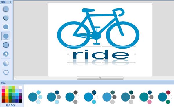 使用logo设计软件设计网站logo