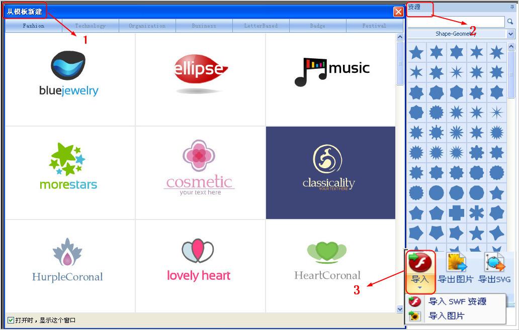 logo设计信息