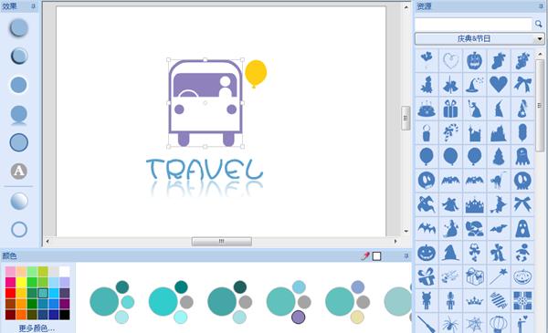免费logo设计软件