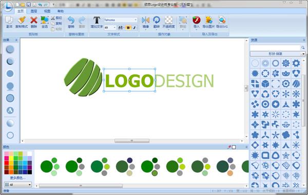 漂亮logo设计