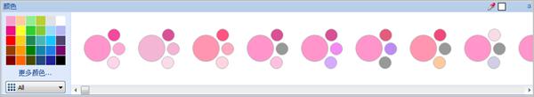 logo配色方案