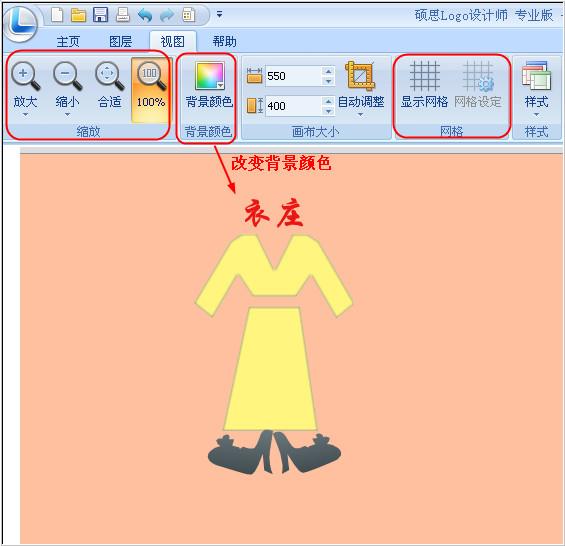标志设计软件