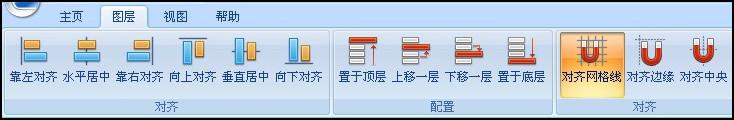 logo制作软件