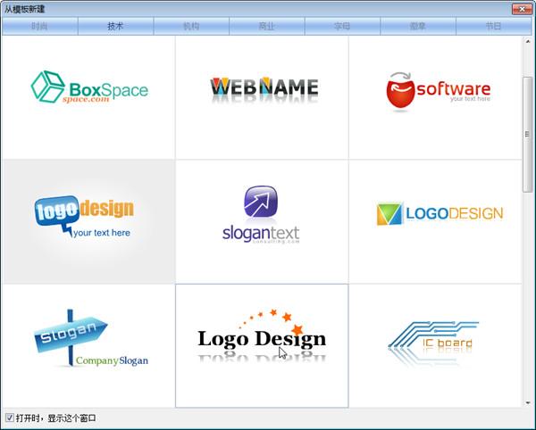 企业商标设计1