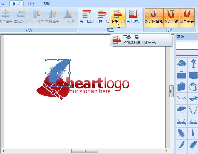 淘宝店标制作的优秀软件二