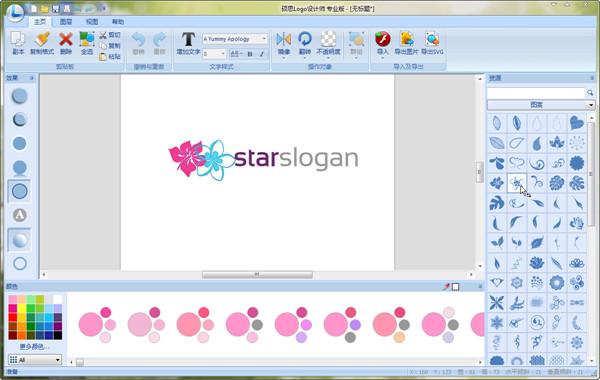 设计logo用什么软件