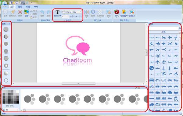 在线制作logo
