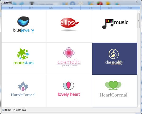 有创意的logo设计哪里找