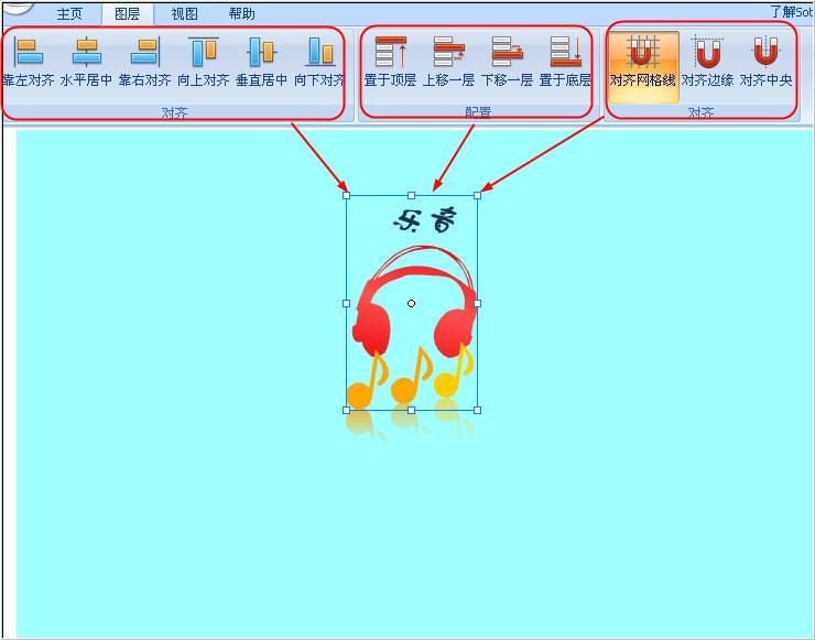 企业商标设计软件