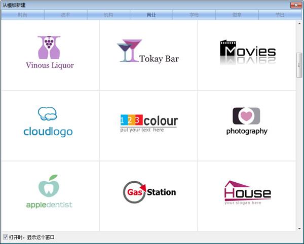 设计logo用什么软件好1