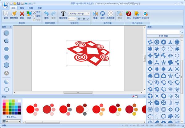 网站logo格式1