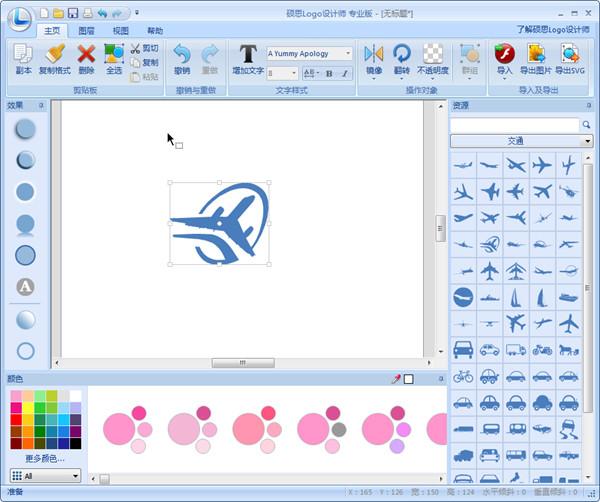 硕思logo设计师教会新手成为真正的设计师