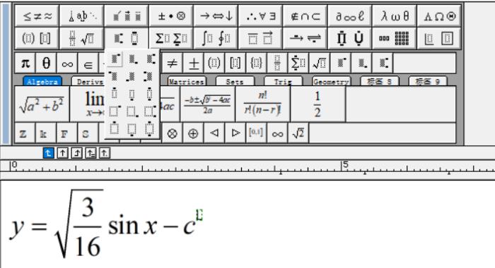 找到幂函数模板